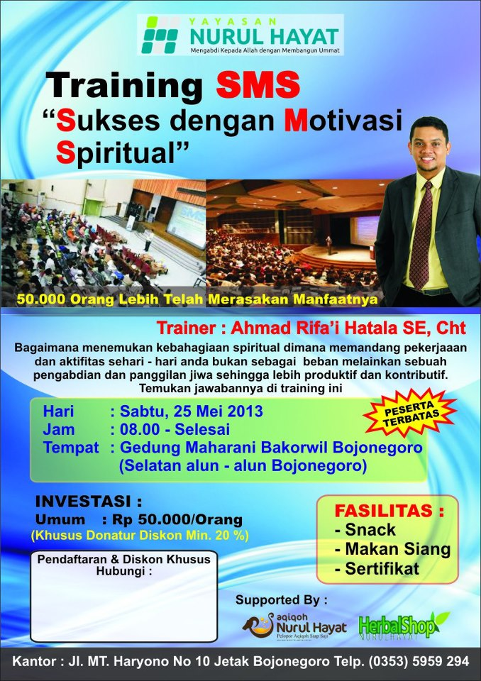 Training SMS