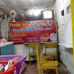Sego Sambel Wader – Kuliner murah meriah khas Bojonegoro